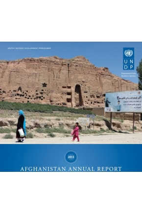 Afghanistan Annual Report