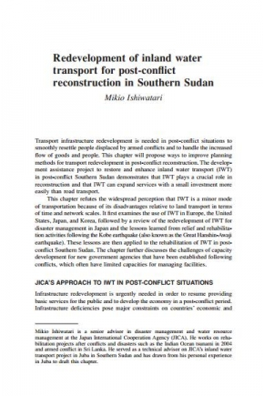 Redevelopment of Inland Water Transport for Post-conflict  Reconstruction in Southern Sudan