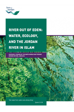 River Out of Eden: Water, Ecology, and the Jordan River in Islam