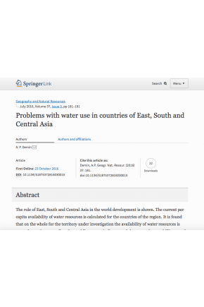 Problems with Water Use in Countries of East, South and Central Asia