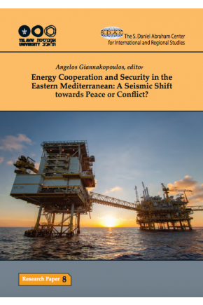 Energy Cooperation and Security in the Eastern Mediterranean: A Seismic Shift towards Peace or Conflict?