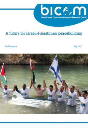 A Future for Israeli-Palestinian Peacebuilding