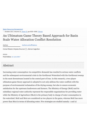 An Ultimatum Game Theory Based Approach for Basin Scale Water Allocation Conflict Resolution
