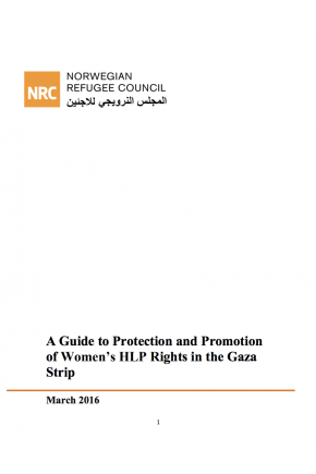 A Guide to Protection and Promotion of Women's HLP Rights in the Gaza Strip